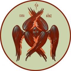 Серафим Шестикрылый, икона (арт.06163)
