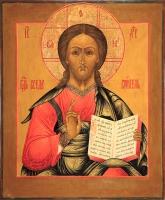 Господь Вседержитель икона (арт.01004)