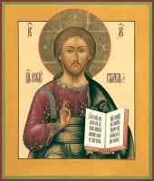 Господь Вседержитель икона (арт.01009)