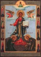 Господь Вседержитель икона (арт.01014)