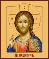 Господь Вседержитель икона (арт.00106)
