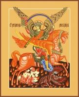 Михаил архангел грозных сил воевода, икона (арт.00169)