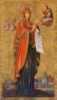 Боголюбская икона Божией Матери  (арт.00251)