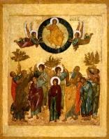 Вознесение Господне, икона (арт.03017)