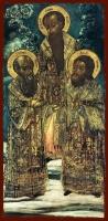 Василий, Григорий, Иоанн святители, икона (арт.03493)