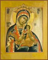 Арапетская (Аравийская) икона Божией Матери  (арт.04217)