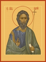 Андрей Первозванный апостол, икона (арт.00444)
