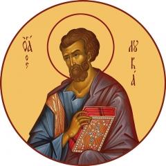 Лука апостол, икона (арт.00464)