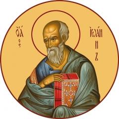 Иоанн Богослов апостол, икона (арт.00465)