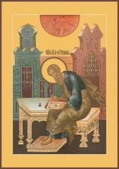 Матфей апостол, икона (арт.00469)