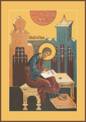 Лука апостол, икона (арт.00470)