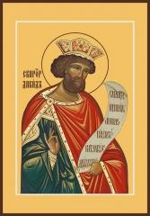 Авраам, праотец, икона (арт.06020)