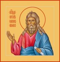 Авраам, праотец, икона (арт.06077)