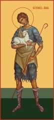 Авель, сын Адама, икона (арт.06087)
