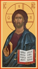 Господь Вседержитель икона (арт.06120)