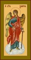Ангел Хранитель, икона (арт.06155)