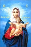 Аз есмь с вами, и никтоже на вы икона Божией Матери (арт.06200)