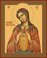 В родах Помощница икона Божией Матери (арт.06263)