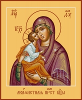 Акафистная икона Божией Матери (арт.06284)