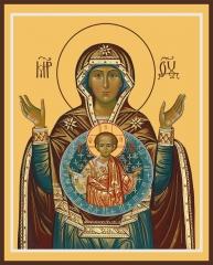 Знамение икона Божией Матери (арт.06312)