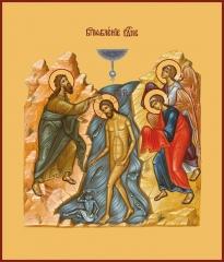 Богоявление Господне, икона (арт.00637)