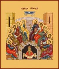 Сошествие Святого Духа, икона (арт.00643)