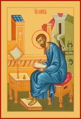 Марк апостол, икона (арт.06490)