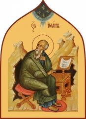 Иоанн Богослов апостол, икона (арт.06497)