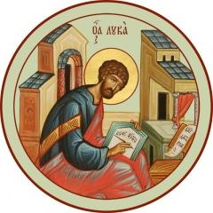 Лука апостол, икона (арт.06499)