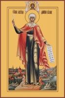 Дария мученица, икона (арт.06506)