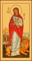 Дария мученица, икона (арт.06503)