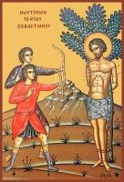 Севастиан Медиоланский, Римский, мученик,  икона (арт.06505)