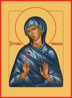 Евгения Римская великомученица, икона (арт.06548)