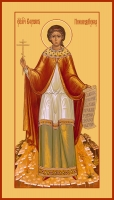 Василиса Никомидийская мученица, икона (арт.06595)