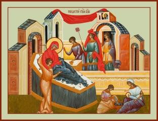 Рождество Пресвятой Богородицы, икона (арт.06679)