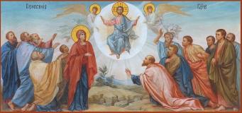 Вознесение Господне, икона (арт.06691)