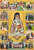Нектарий Эгинский святитель, икона (арт.06708)