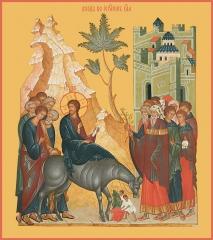 Вход Господень в Иерусалим, икона (арт.00670)