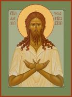 Алексий, человек Божий преподобный, икона (арт.06803)