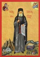 Паисий Святогорец преподобный, икона  (арт.06827)