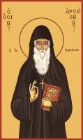 Арсений Каппадокийский, преподобный, икона  (арт.06832)