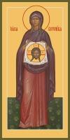 Вероника праведная, икона (арт.06862)