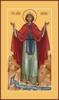 Василиса Никомидийская мученица, икона (арт.06940)