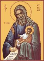 Симеон Богоприимец праведный, икона (арт.06963)