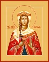 Варвара великомученица, икона (арт.00902)