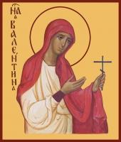 Валентина Кесарийская мученица, икона (арт.00933)