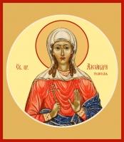 Александра Римская мученица, икона (арт.00993)