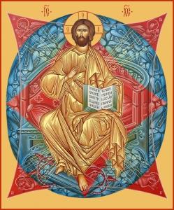 Иконы Спасителя и Троицы