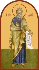 Иконы святых мужей