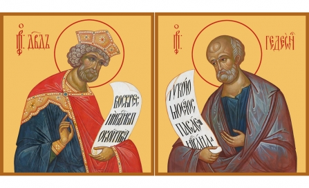 Пророческие ряды иконостаса